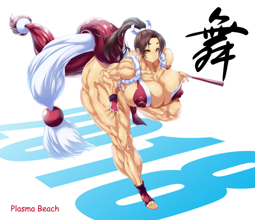 xxx the king of fighters Rugrats all grown up naked